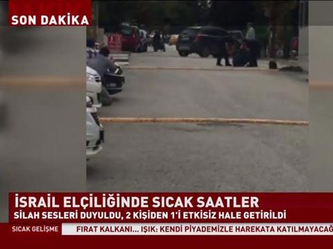 ניסיון פיגוע שגרירות טורקיה/ צילום: מהוידאו