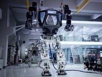רובוט ענק קוריאה/ צילום: מהוידאו