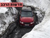 חדשות הרכב,ניסאן  מבחן ריסוק / צילום: מתוך הוידאו