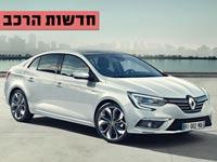חדשות הרכב, רנו מגאן סדאן / צילום: יחצ