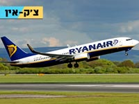 צק אין, מטוס חברת ריינר/ צילום: יחצ
