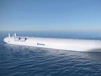 """ספינה רובוטית אוטונומית רולס רוייס / צילום: יח""""צ"""