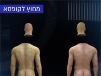 מדע, החלפת ראשים / צילום: מתוך הוידאו