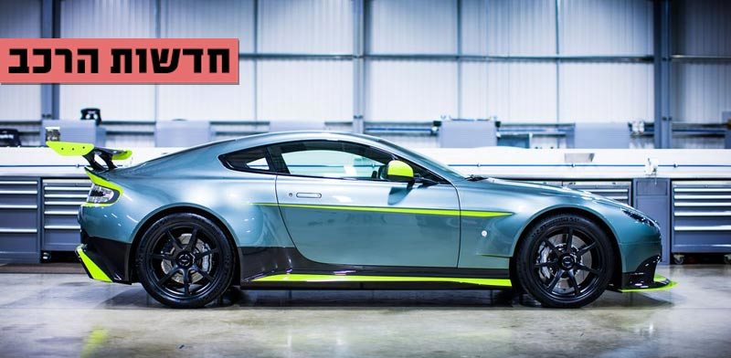 חדשות הרכב, אסטון מרטין ונטג' GT8 / צילום: יחצ