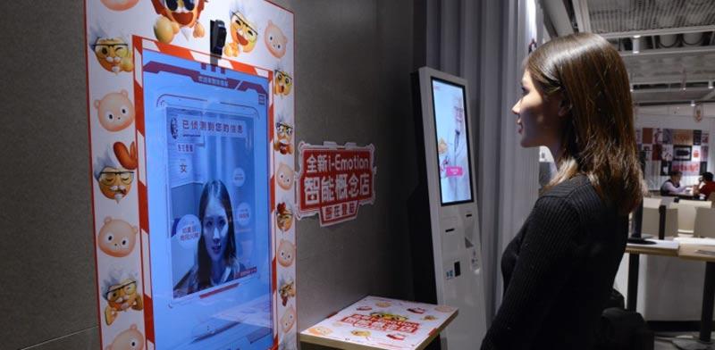 מסעדה חכמה, זיהוי פנים KFC smart restaurant / צילום: וידאו