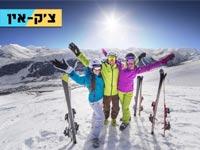 צ'ק אין, חופשת סקי/ צילום: שאטרסטוק