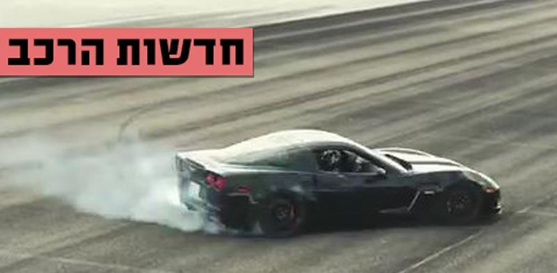 חדשות הרכב, טמבון,שיא עולמי/ צילום: מתוך הוידאו