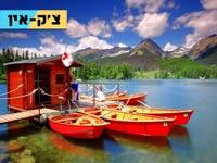 צ'ק אין, תיירות, הרי טטרה / צילום: מתוך הוידאו