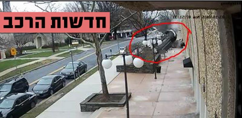 חדשות הרכב, טמבון , רכב נופל/ צילום: מתוך הוידאו