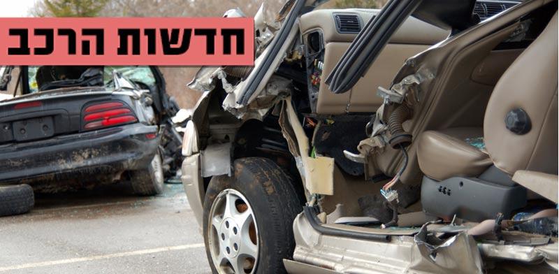 חדשות הרכב, תאונת דרכים/ צילום: רויטרס