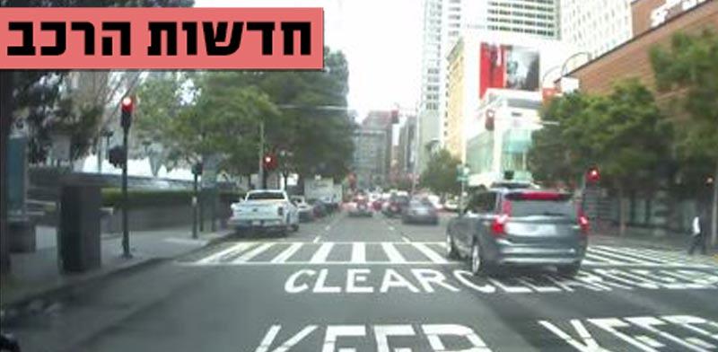 חדשות הרכב, מונית אובר באור אדום/ צילום: מתוך הוידאו