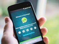 אפליקציית מסרים מידיים, וואטס אפ, אימוג'י, סנאפצ'אט, אנדרואיד / צילום: וידאו