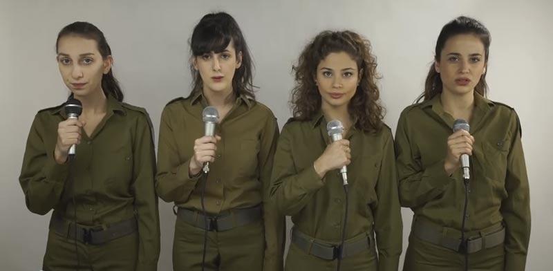 הבנות של בוכריס סרטון/ צילום: מהוידאו