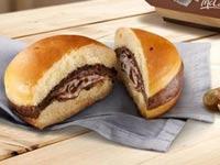 """מקדונלדס המבורגר נוטלה/ צילום: יח""""צ משוחרר"""