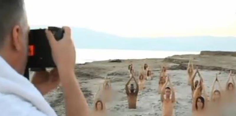 ים המלח, צילומים / צילום: חדשות 2