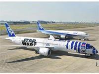 מטוס יפני מלחמת הכוכבים/ צילום: מתוך הוידאו