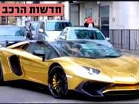 חדשות הרכב, צי מכוניות מזהב/  צילום: מתוך הוידאו
