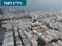 נדלן לאן, מגדלים, בתים, מבט על תל אביב/ צילום: דפי הירשפלד שלם