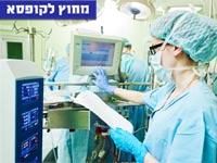 מחוץ לקופסא, חדר ניתוח, מחקר/ צילום: שאטרסטוק