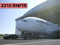 חדשות הרכב פורש גורר מטוס/ צילום: מתוך הוידאו