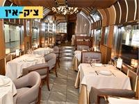 צ'ק אין, הרכבת היוקרתית שיקי שימה/ צילום: מתוך הוידאו