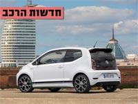 חדשות הרכב, פולקסוואגן GTI UP/ צילום : נט קאר שואו