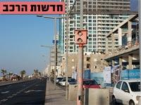 חדשות הרכב, מצלמת כביש תל אביב/ צילום: דפי הירשפלד-שלם