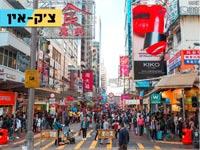 צ'ק אין, טוקיו/ צילום: שאטרסטוק