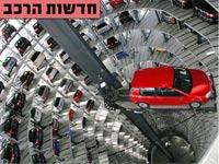 """תמונה לחדשות הרכב - חניון רכב/ צילום: יח""""צ"""