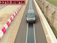 חדשות הרכב, רנו , טעינה אלחוטית/ צילום: מתוך הוידאו