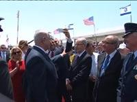 אורן חזן טראמפ/ צילום מהוידאו