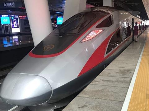 רכבת חדשה ומהירה בסין Fuxing/ צילום: יחצ