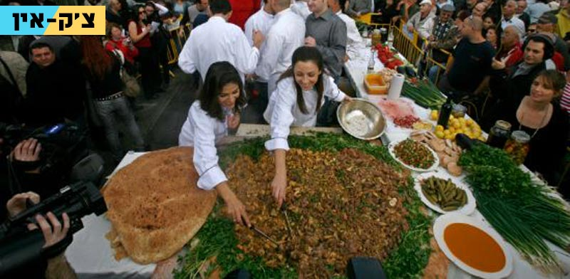 צ'ק אין, שוק אוכל ראמדן/ צילום : רויטרס