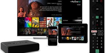 פרטנר טלויזיה, אינטרנט, טלפון/ צילום: יחצ