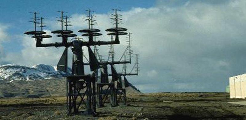 VLF צילום: מתוך הוידאו