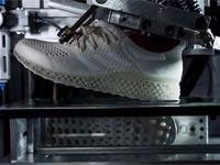 נעלי אדידס מודפסות/ צילום: אדידס