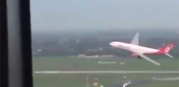 מטוס אייר ברלין, מגדל פיקוח לאתר/ צילום: מתוך הוידאו