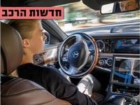 חדשות הרכב, רכב אוטונומי אמזון/ צילום: אמזון