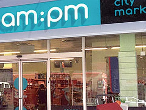 מבזק, חנויות פתוחות בשבת/ צילום: יחצ