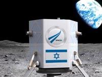 """חלל /  SPACEILL  / צילום: יח""""צ"""