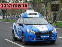 חדשות הרכב, ביידו, מכונית סינית אוטונומית / צילום: מתוך הוידאו