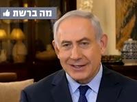 מה ברשת, בינימין נתניהו בראיון לערוץ  20/ צילום: ערוץ 20