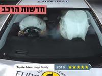 חדשות הרכב,כריות אוויר/ צילום: מתוך הוידאו