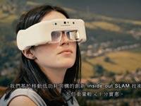 משקפיים חכמות , J-Reality MR / צילום: מתוך הוידאו