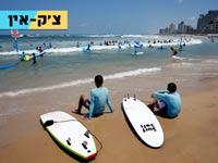 צ'ק אין, תחרות סאפ בחופי תל אביב/ צילום: שאטרסוטק