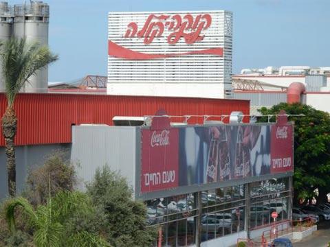 קוקה קולה/ צילום: איל יצהר