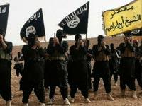 פחד, דאעש / צילום: מתוך הוידאו