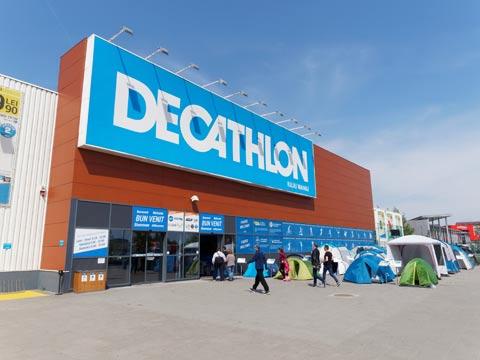 דקטלון/ צילום : שאטרסטוק