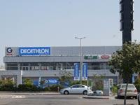 חנות דקטלון ראשון לציון / צילום: דפי הירשפלד שלם