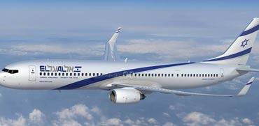 מטוס גרמניה איירליינס התנגש במטוס אל על
